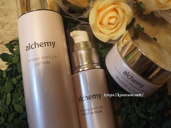 alchemyhonseihin