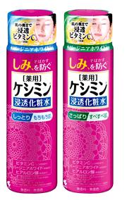 ケシミン浸透化粧水