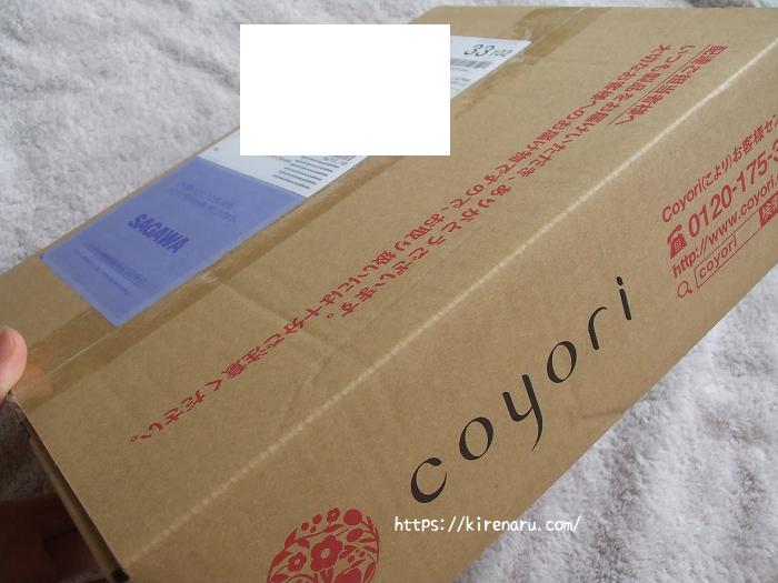 箱Coyori