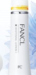 ファンケルホワイトニング化粧液